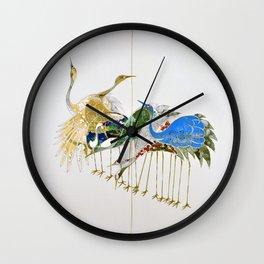 Japanese Modern Art #125 W Wall Clock