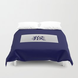 Chinese zodiac sign Monkey blue Duvet Cover