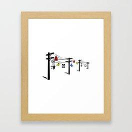 Subconscious Line Framed Art Print
