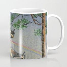Asano Takeji Japanese Woodblock Print Vintage Mid Century Art Medieval Castle Rainbow Coffee Mug