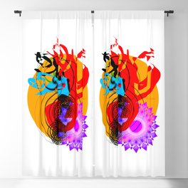 Art 1 Hamparte Blackout Curtain