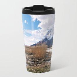 the big grimming Metal Travel Mug