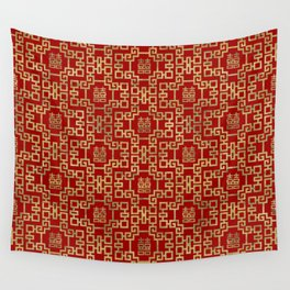 Chinese Pattern Double Happiness Symbol Gold on Red Wall Tapestry