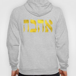Ahava Love in Hebrew letter, Gold Love, Israel Jewish Hoody