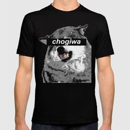 EXO Wolf {chogiwa} T-shirt