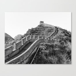 The Great Wall of China III Canvas Print