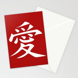 The word LOVE in Japanese Kanji Script - LOVE in an Asian / Oriental style writing. White on Red Stationery Cards