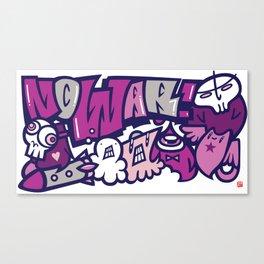 反戦争 - NO WAR  Canvas Print