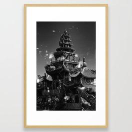 Linh Phuoc pagoda at Da Lat City, Lam Dong province, Vietnam. Framed Art Print