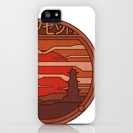 Japanese Sansetto (Sunset in Japan) - Round Landscape #1 iPhone Case