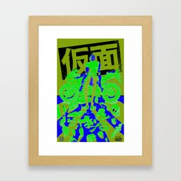 K. Rider Framed Art Print