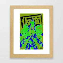 K. Rider Framed Art Print