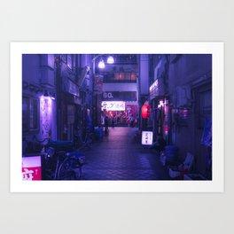 Purple alley in Tokyo Art Print