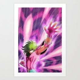 Nebula Storm Shun Art Print