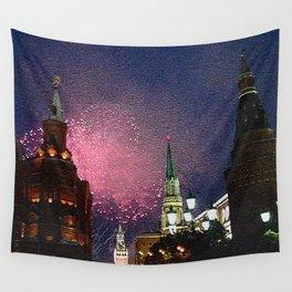Kremlin Wall Tapestry