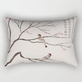 Chinese Painting -Spring (Birds) Plum Blossom  Rectangular Pillow