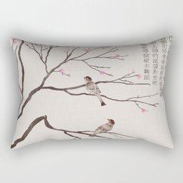 Chinese Painting -Spring (Birds) Plum Blossom  Rectangular Pillow