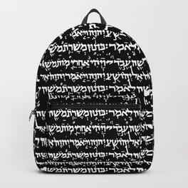 Hebrew on Black Backpack