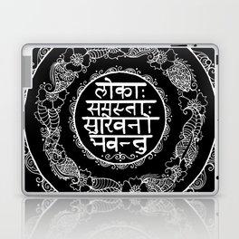 Square - Mandala - Mantra - Lokāḥ samastāḥ sukhino bhavantu - Black White Laptop & iPad Skin