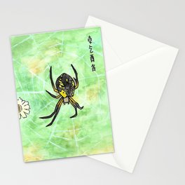 Orb Weaver Stationery Cards