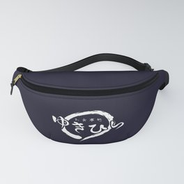 Food Wars Shokugeki Uniform v2 Fanny Pack