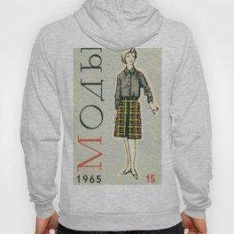 Fashion ´65 # 5 Hoody