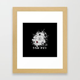 Kamui Framed Art Print