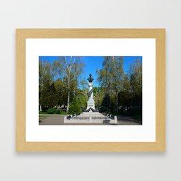 Decebal king statue Framed Art Print