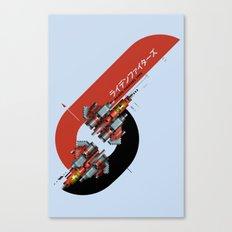 Raiden Fighters Canvas Print