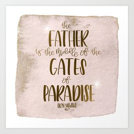 The father is the middle of the gates of paradise Art Print