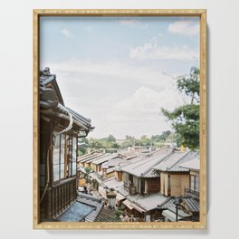 Kyoto old town | Travel fine art photography | Japan on film Serving Tray