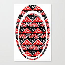 Kowhaiwhai Traditional Maori Koru Pattern Canvas Print
