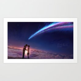 Your Name Art Print
