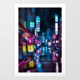 Cyberpunk Aesthetic in Tokyo at Night Vertical Art Print