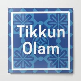 Tikkun Olam Blue Pattern Judaica Metal Print