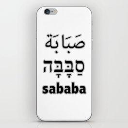 Sababa iPhone Skin