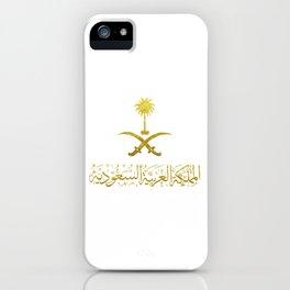 Kingdom of Saudi Arabia Emblem شعار المملكة العربية السعوديه (Gold) iPhone Case