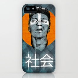 GRITTY SMILE iPhone Case