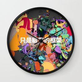clean up pro fat shit Wall Clock