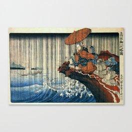 Ukiyo-e, Utagawa Kuniyoshi, Priest Nichiren praying under the storm Canvas Print