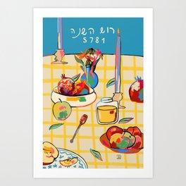 ROSH HASHANAH STILL LIFE Art Print