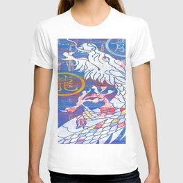 Chinese dragon print T-shirt