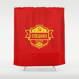 Spetsnaz CCCP Emblem Shower Curtain