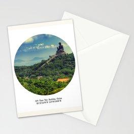 007: Tian Tan Buddha, China. Stationery Cards