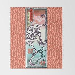 Kyosai's Dancing Skeleton with Auspicious Sayagata Throw Blanket
