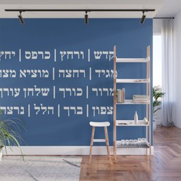 Passover Pesach Seder Order in Hebrew Blue Wall Mural