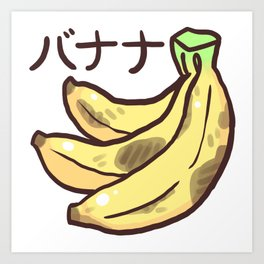 Bruised Bananas Art Print