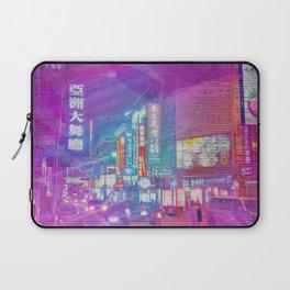 Taipei Street Laptop Sleeve