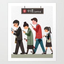 Central Station, Hong Kong Art Print