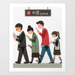 Central Station, Hong Kong Art Print